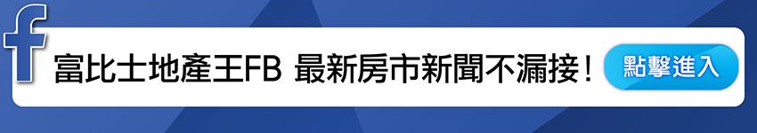 新聞連結_FB.jpg